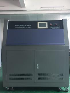 标准紫外线三功能烤漆245.jpg